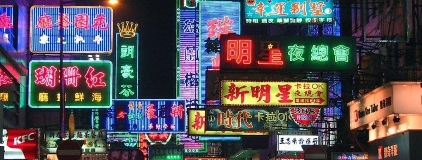 Los neones de hong kong rotulos xprinta - Neones decorativos ...
