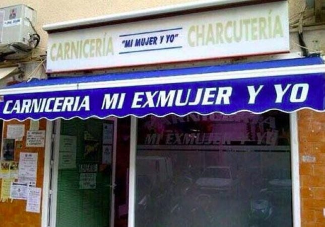 ¡Los nombres de negocios más disparatados! (1)