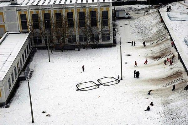 arte-urbano-pavel-p183-gafas