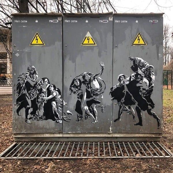 arte-callejero-zoom