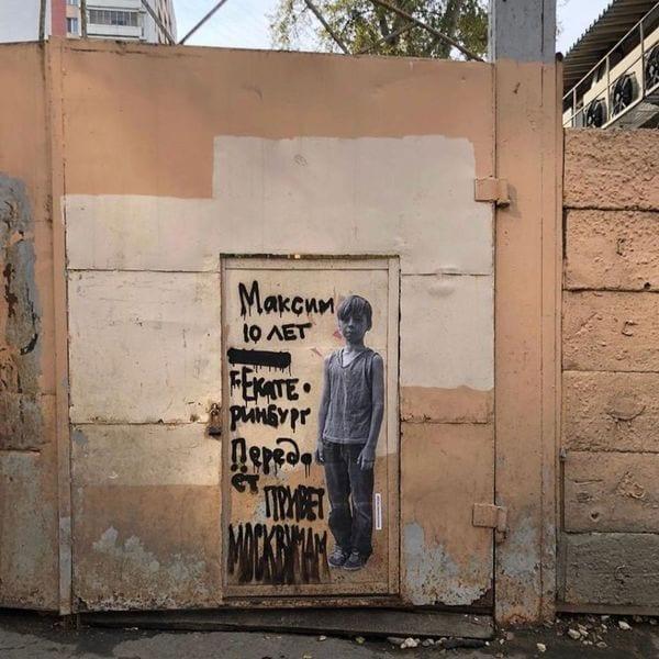 arte-callejero-malenkielydi-ivan-simonov