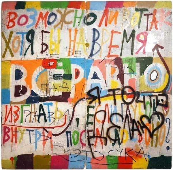 arte-urbano-kirill-kto