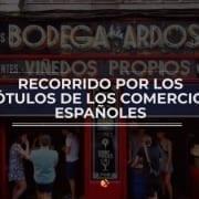 Recorrido por los rótulos de comercios españoles